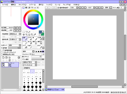 Easy paint tool sai скачать